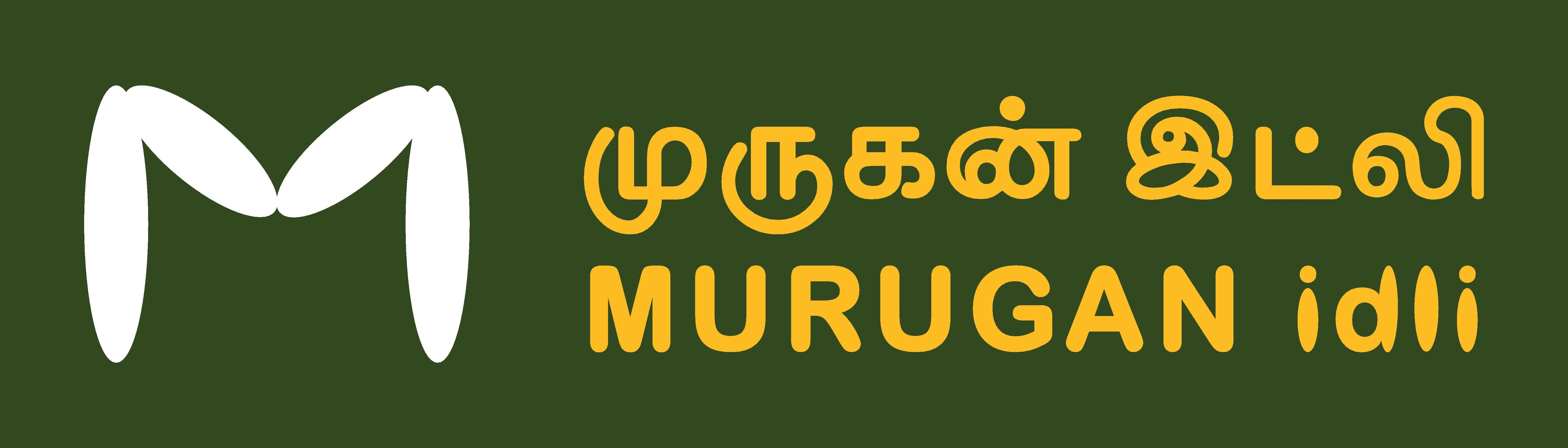 Murugan Idly Shop